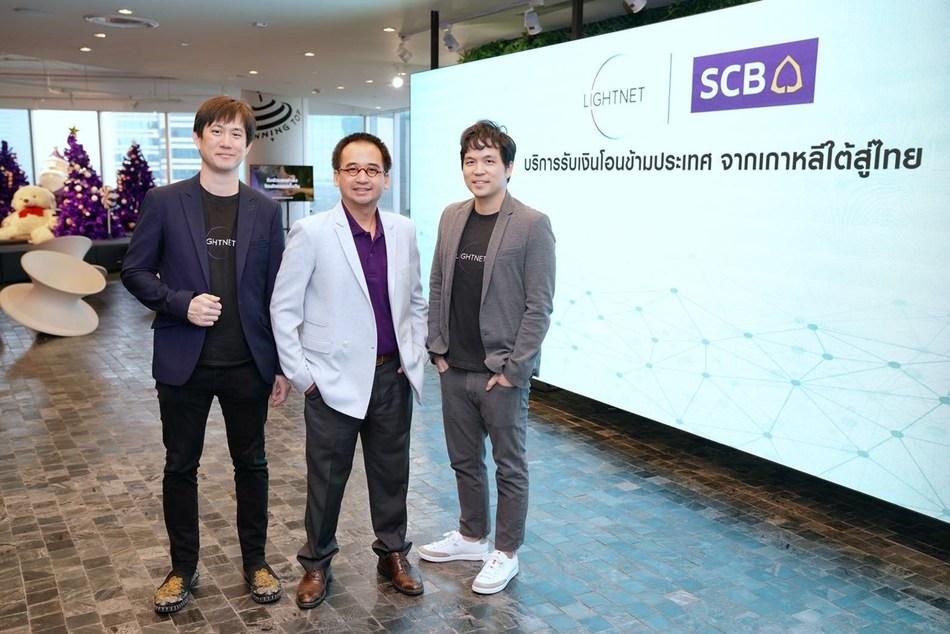 Lightnet inks remittance partnership with Thai bank SCB
