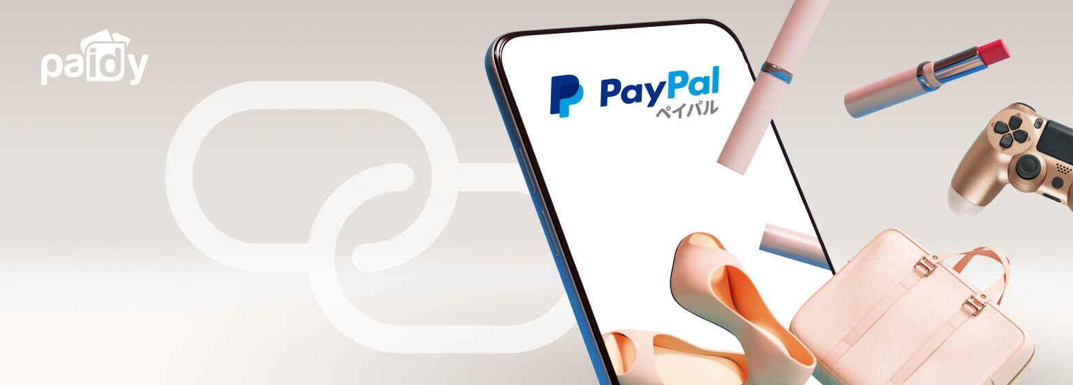 paidy 2 - Paidy launches Paidy Link, instantly links Paidy accounts to digital wallets
