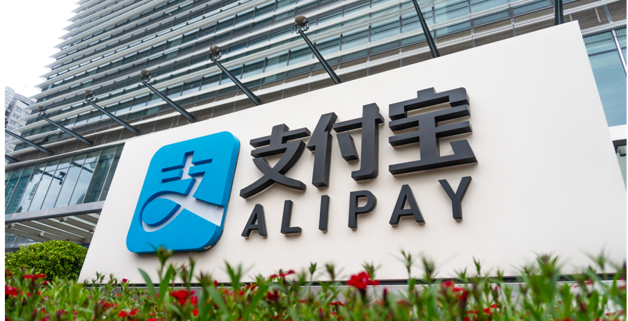 Alipay is losing its lending services due to government intervention